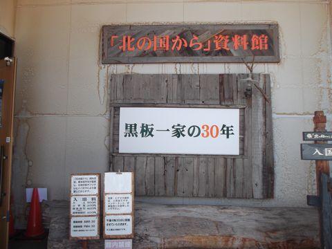 DSCF1805